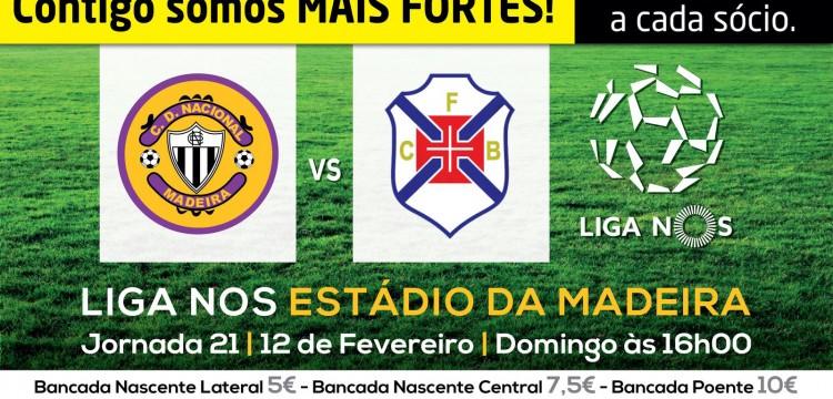 Feirense: Clube Desportivo Nacional